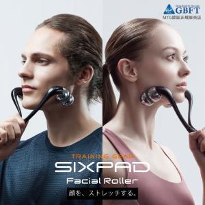 MTG SIXPAD Facial Roller シックスパッド フェイシャルローラー AR-AB03|gbft-online