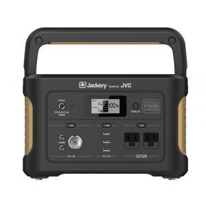 JVCケンウッド ポータブル電源 スタンダードモデル 518Wh BN-RB5-C