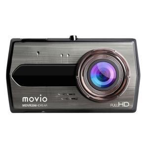 ナガオカ NAGAOKA ドライブレコーダー 高画質HDリアカメラ搭載 前後2カメラ movio MDVR206HDREAR gbft-online