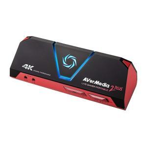 AVerMedia Live Gamer Portable 2 PLUS 録画・ライブ配信に対応したゲームキャプチャー AVT-C878 PLUS|gbft-online