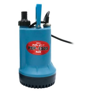 フローバル プロスタイルツール 汚水用水中ポンプ マイティポンプ PSP-130S 50/60Hz共用 奥行15.8×高さ27.3×幅15.8cm|gbft-online