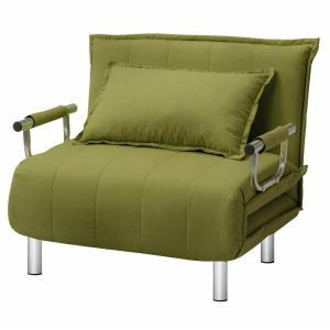タマリビング Tamaliving コンパクトソファベッド シングル 折りたたみベッド ビータII 抹茶 グリーン 50000412 gbft-online