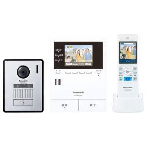パナソニック Panasonic ワイヤレスモニター付き テレビドアホン LEDライト搭載 あんしん応答対応 どこでもドアホン VL-SWZ300KF|gbft-online