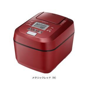 日立 HITACHI 炊飯器 5.5合 圧力IH ふっくら御前 メタリックレッド RZ-V100DM...