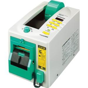 コクヨ 電動 テープカッター 大巻用 T-EM100...