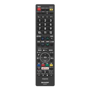 シャープ AQUOS 4K 液晶テレビ 50V...の詳細画像1