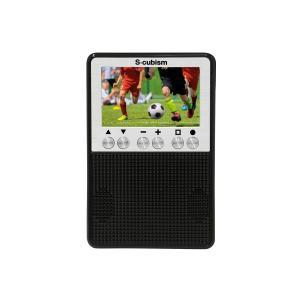 エスキュービズム 3インチ ワンセグポケットテレビ FM/AMラジオ APR-02B