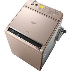 日立 11.0kg 洗濯乾燥機 シャンパンHITACHI ビ...