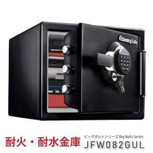Sentry 耐火・耐水金庫テンキー式 ブラック JFW08...