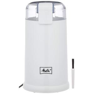 メリタ Melitta 電動 コーヒーミル ホワイト ECG62-3W