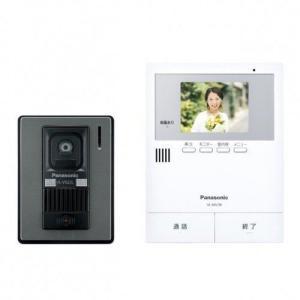 非常ボタンに連動して玄関子機やモニター親機が通知 増設モニター・カメラ玄関子機増設で室内通話や簡易2...