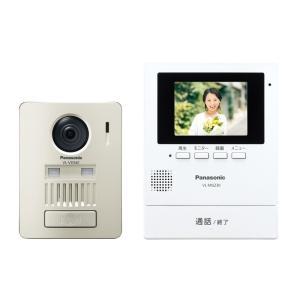 パナソニック Panasonic モニター壁掛け式ワイヤレステレビドアホン VL-SGZ30