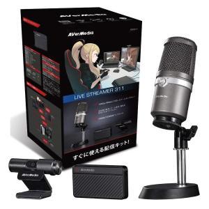 AVerMedia Live Streamer 311 ゲームキャプチャー + USBマイク + W...