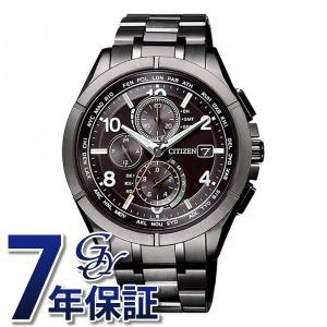 シチズン アテッサ AT8166-59E ブラック文字盤 メンズ 腕時計 新品