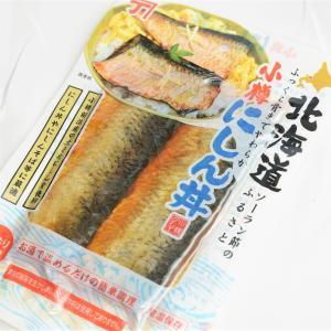 にしん丼 4,320円以上で送料無料!!|gcfood