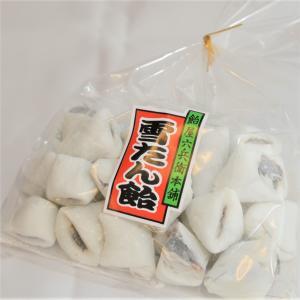 雪たん飴 4,320円以上で送料無料!!|gcfood