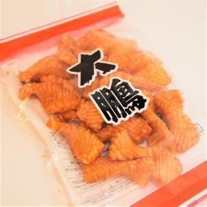 大鵬 4,320円以上で送料無料!!|gcfood