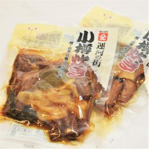 にしん小樽炊き 4,320円以上で送料無料!!|gcfood