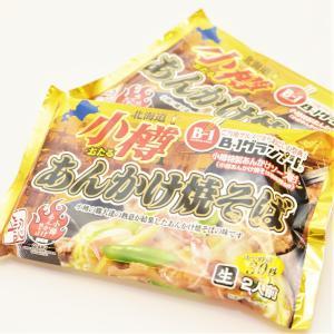 北海道小樽 あんかけ焼きそば 4,320円以上で送料無料!!|gcfood