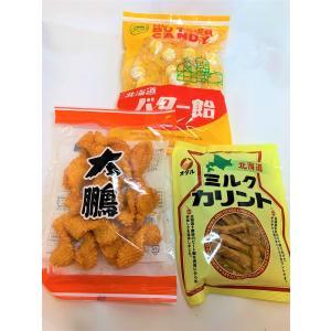 昔懐菓子セット 4,320円以上で送料無料!! gcfood