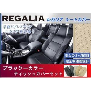 【品番】TC95 【車種】エスティマ 【型式】ACR50W / ACR55W / GSR50W / ...