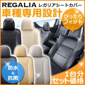 HA68【 ステップワゴン RK1 / RK2 / RK5 ...