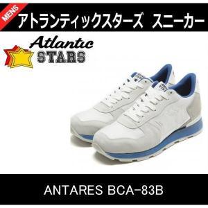 Atlantic Stars (アトランティックスターズ) スニーカー メンズ ANTARES BCA-83B|gcj-shop