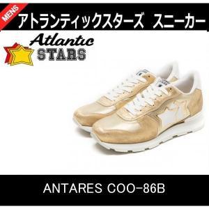 Atlantic Stars (アトランティックスターズ) スニーカー メンズ ANTARES COO-86B|gcj-shop