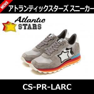 Atlantic STARS(アトランティックスターズ)メンズ スニーカー ANTARES VIBRAM CS-PR-LARC 靴 イタリアブランド|gcj-shop