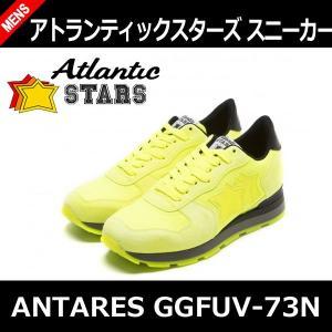 Atlantic Stars (アトランティックスターズ) スニーカー メンズ ANTARES GGFUV-73N|gcj-shop