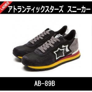Atlantic STARS(アトランティックスターズ)レディース スニーカー VEGA AB-89B ネイビー|gcj-shop