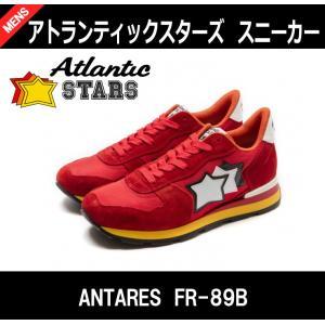 Atlantic STARS(アトランティックスターズ)スニーカー ANTARES FR-89B レッド|gcj-shop