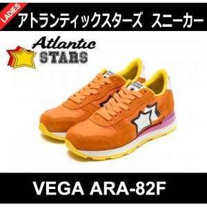 Atlantic STARS(アトランティックスターズ)レディース スニーカー VEGA ARA-82F オレンジ|gcj-shop
