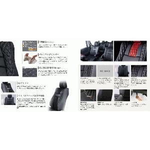 012【ライフ JC1/2】 H22/11〜 ベレッツァ アブソルート シートカバー|gcj-shop|03