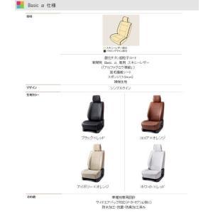 614【エブリイワゴン DA64W】H24/5-H27/2  ベレッツァ ベーシックアルファ  シートカバー|gcj-shop|05