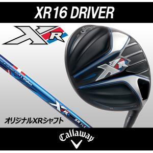 【送料無料】Callaway(キャロウェイ) XR16 ドライバー XRオリジナルシャフト|gcj-shop