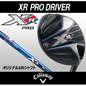 【送料無料】Callaway(キャロウェイ) XR PRO 16 ドライバー シャフト/XR|gcj-shop