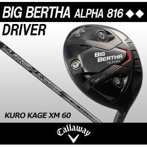 【送料無料】Callaway(キャロウェイ) BIG BERTHA ALPHA 816 ◆◆ ドライバー シャフト:KURO KAGE XM 60|gcj-shop
