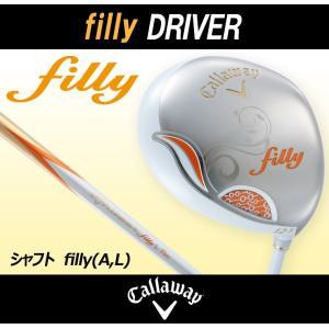 【送料無料】Callaway(キャロウェイ) filly ドライバー  フィリー Women's Driver|gcj-shop
