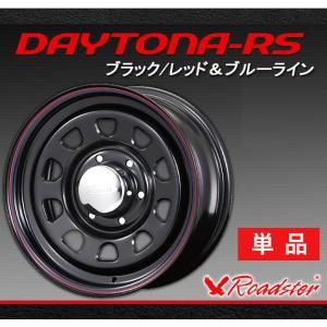 【Roadster】Daytona-RS デイトナRS 16インチ スチールホイール ブラック/レッ...