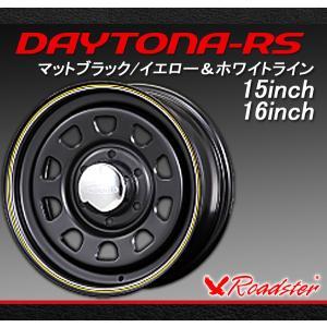 【Roadster】Daytona-RS デイトナRS 15インチ スチールホイール マットブラック...