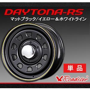 【Roadster】Daytona-RS デイトナRS 16インチ スチールホイール マットブラック/イエロー&ホワイトライン ロードスター DAY0022|gcj-shop