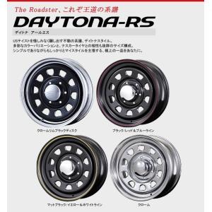 【Roadster】Daytona-RS デイトナRS 16インチ スチールホイール クロームリムブラックディスク ロードスター DAY0023|gcj-shop|02