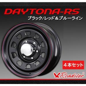 【Roadster】Daytona-RS デイトナRS 17インチ スチールホイール ブラック/レッド&ブルーライン ロードスター DAY0024|gcj-shop