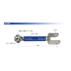 【D-MAX】D1 SPEC ピロトラクションロッド 180SX/S13/S14/S15  A31/C33/C34/C35 R32/R33/R34(GT-R含む) Z32/Y32/Y33 gcj-shop 03