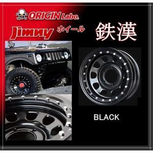 【Origin Lab.JIMNY】ジムニーホイール 鉄漢 インセット -20 ブラックMUD-SD-1660JM20-BK|gcj-shop
