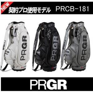 【送料無料】PRGR(プロギア) プロモデル キャディバッグ PRCB-181 〔2018年モデル〕|gcj-shop
