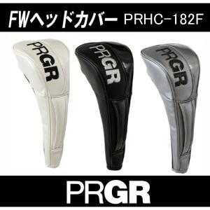 PRGR(プロギア)  フェアウェイウッド用ヘッドカバーPRHC-182F(KY)|gcj-shop