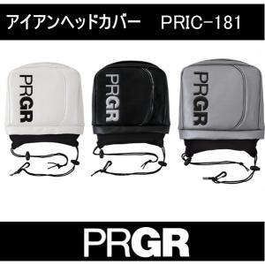PRGR(プロギア)  アイアン用 ヘ ッドカバー PRIC-181(KY)|gcj-shop