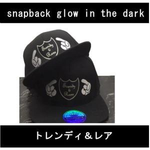 【送料無料】トレンディ&レア Trendy & Rare snapback glow in the dark キャップ 帽子 レア レア|gcj-shop